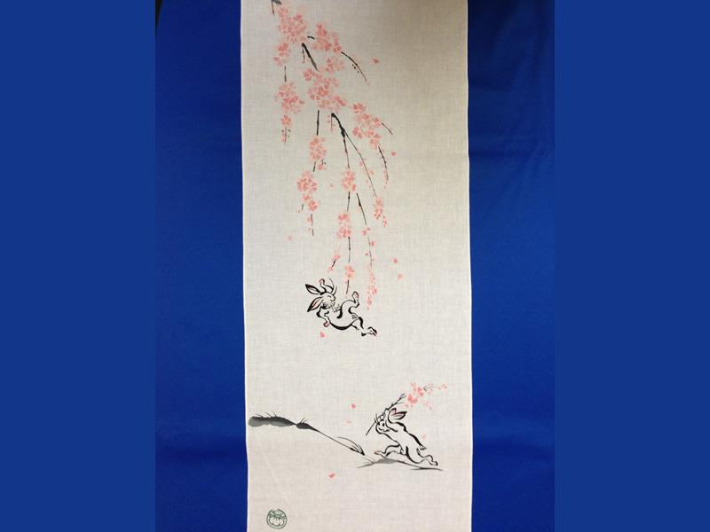 花見兎の画像
